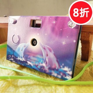 (8-fold) Paper Shoot paper paper camera can shoot creative digital camera Lomo retro exchanging gifts included 4GB SanDisk MicroSD memory card four kinds of effects Taiwanese brands (dolphin)