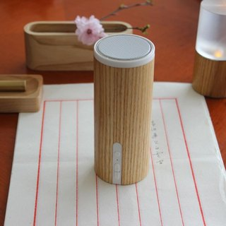 Wooden Bluetooth Speaker | handmade | gift | Independent brand | SeventhHeaven