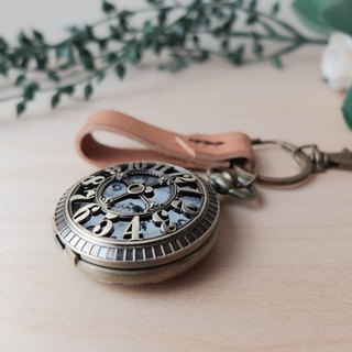 Personalized Vintage Keychain With Pocket Watch