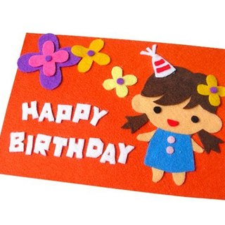 Handmade non-woven card _ Happy Birthday Girl... Birthday Card