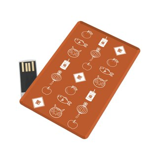 Orange Chestnut card flash drive 16GB