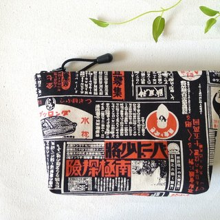✎ retro wave of Japan | Universal Bag / Pouch | Black
