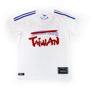 [SH In Taiwan] Team Taiwan _ Taiwan Series team Africa and China Kinesiology football team wicking clothes _ white models