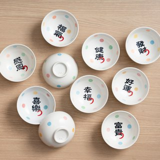 【Best Wishes Series】 bowl set