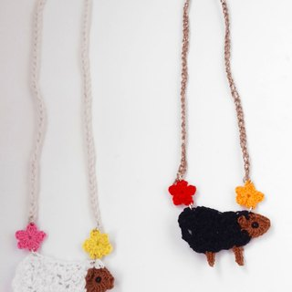 Crochet black sheep white sheep necklace