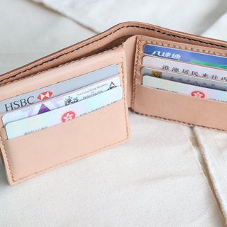 Make Your Choicesss Sew vegetable tanned leather wallet / purse / wallet / short fiscal