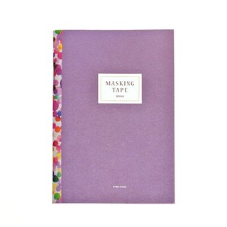 Masking Tape paper tape collection album [Purple]