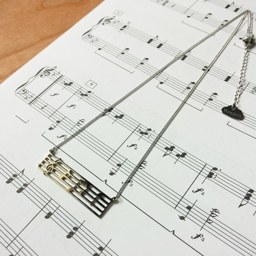 Music bar necklace