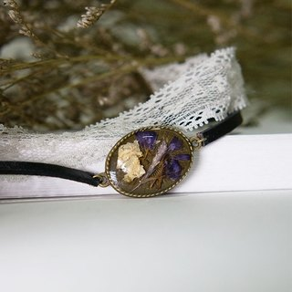Forget Me Not x Purple Grass - Lace Leather Choker