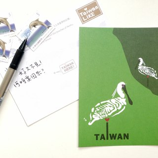 Traveling with Taiwan (leaflet) Postcard - Black-faced Spoonbill
