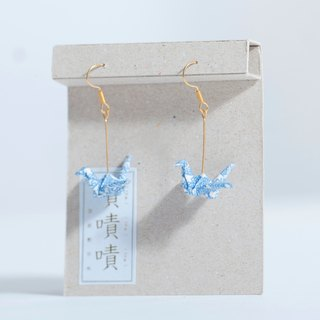 \Crane Crane/ Origami Earrings_Edelweiss in Blue