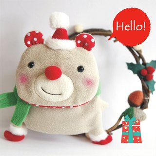 """Balloon"" Christmas Limited key sets - Baby Bear"