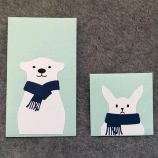 Bear and Rabbit of Poti bag set (winter Blue)