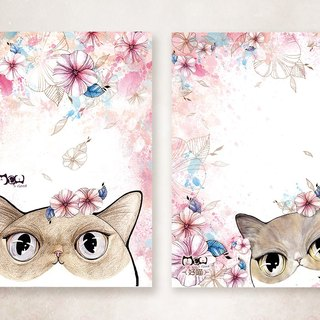 Good meow painted postcard - hide and seek