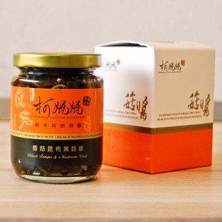 Black Fungus Mushroom Sauce x Mushrooms Khumbu │ Sauce Marinated flavor, vegan sauce, home-style delicious