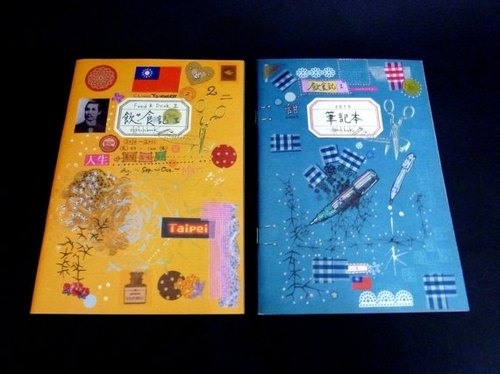 "▊▍Liuyingchieh Books ▊▍ ""diet mind a"" + ""diet mind two"" (Gourmet sketch book: Art Blog Art Zine) Fourth Edition No. 44"