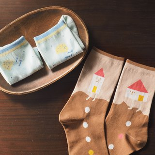 Ice Cream & House Brothers Socks - Set of 2