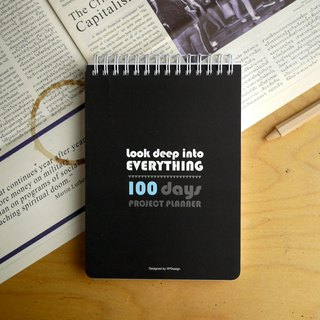 Goal ~ 100 days touchdown notebook! Deluxe Edition coil - Yao black