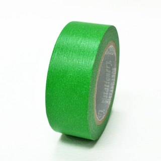 Japanese Stalogy and paper tape [Dark Green (S1204)] with cutter