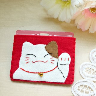 I love Lucky Cat documents folder (not cloth)