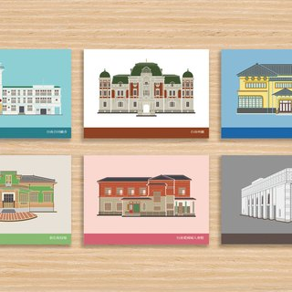 Old House Yan – Colors of Monuments – Tainan Postcard Set – A+B