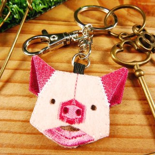 Embroidery key ring pen finger doll - pig