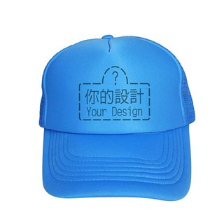 Customized net hat pattern printing (six color optional)