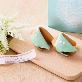TIFFANY Fortune Cookies Handmade Preservative-free Wedding Small Things Wedding Desserts fortune cookies