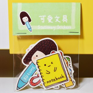 Stickers → cute stationery