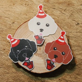 Mao child haunted! Poodle dog stickers funny !! [Option 3 50 yuan]