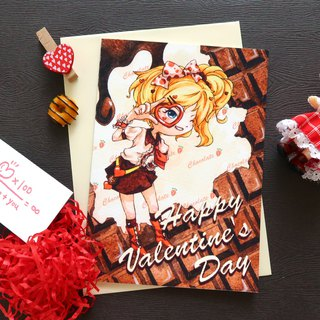 【Pin】Hot Sweet Chocolate│Print│Valentine's day card with envelope at your choice