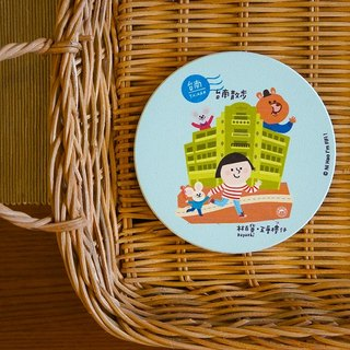 FiFi City Series Coaster - FIFI Youlin Department Store