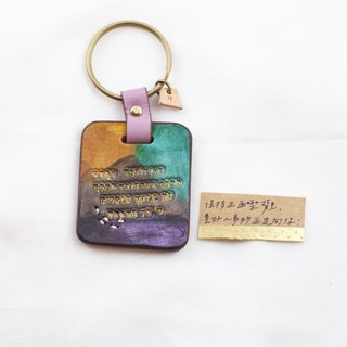 Twinkle little star vegetable tanned leather key chain  - Stay positive, good things and good people will be drawn to you - Lilac / Turquoise color