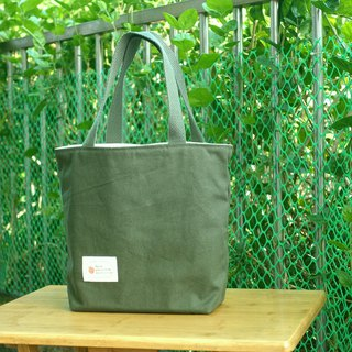 Macaron Tote Bag Medium Army Green