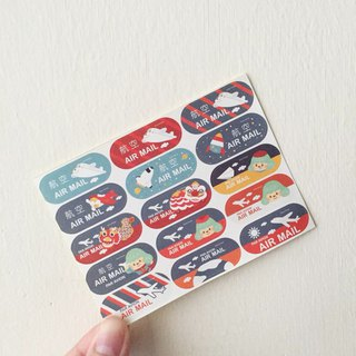 Aviation AIR MAIL Sticker Set