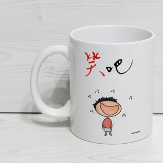 [Mug] laugh (Custom)