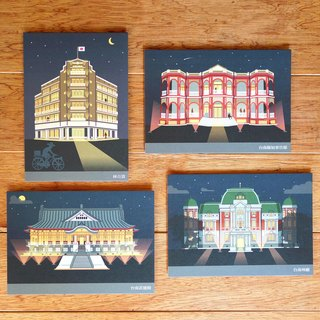 Old House Yan – Tainan Classic Building Night Postcard Set