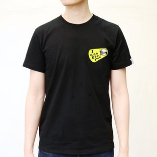 [BestFriend] I Can See You T-Shirt / embroidered patch short T
