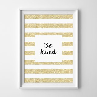 be kind Customizable Hanging Poster
