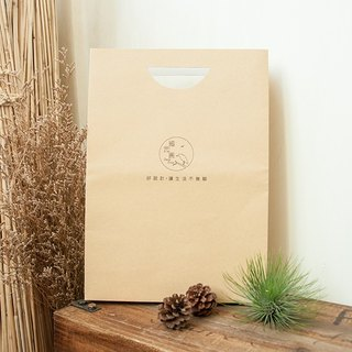 Limited-purchase gift-designed paper bags are not for sale