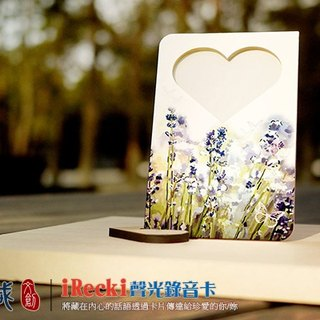 Lavender logs 30 seconds sound and light recording card photo frames Valentines Day gift ...