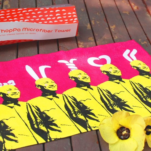 Shoppa ten hair motion absorbent towel - ah ha Jiang Jiang (Chiang Kai-shek)
