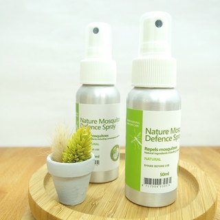 [Green machine Garden Green Plus] major combat mosquito lemongrass insect repellent three baby ease into Gift Set