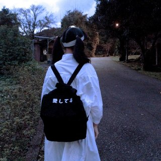 Aiqi exclusive design models backpack