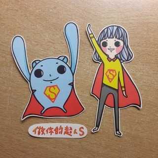 / Do your Superman S / Matte Big Sticker Set