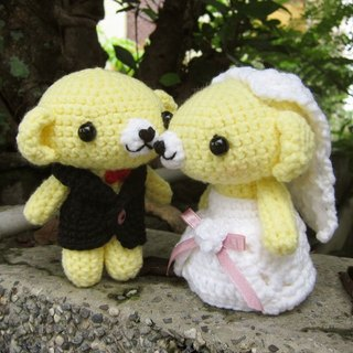 raging. Wedding doll (custom belongs to your wedding doll) for Nana Lin