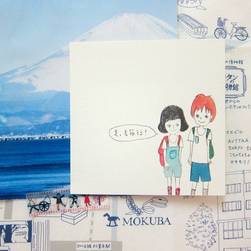 [Go to travel! ] Small square card