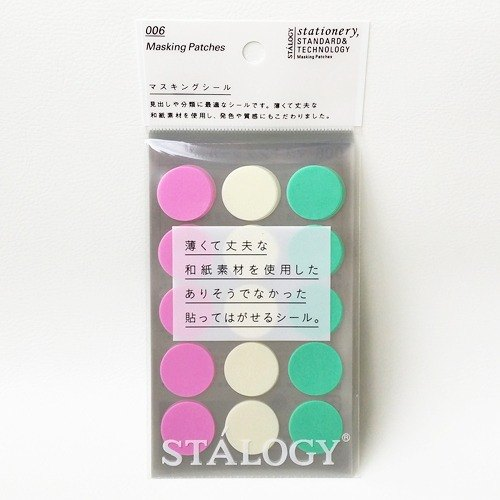 Japan Stalogy and paper dot stickers [20mm Shuffle Ice cream (S2230)]