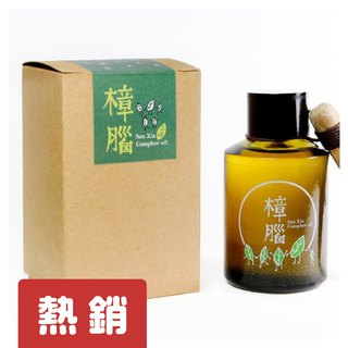 Taiwan good oil 100% top natural camphor oil