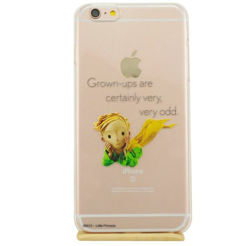 Little Prince Movie Edition Authorized Series - [adults really strange] -TPU phone case <iPhone/Samsung/HTC/LG/Sony/小米>